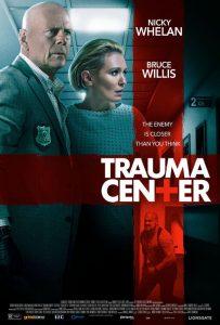 Trauma Center  ศูนย์กลางอันตราย