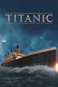 Titanic  ไททานิก