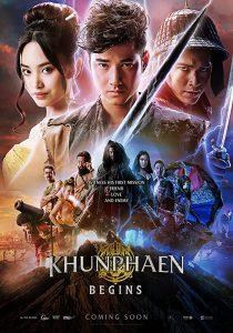 ขุนแผน ฟ้าฟื้น  Khun Phaen Begins