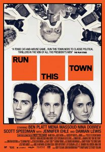 Run This Town  เมืองอาชญากล (บรรยายไทย)