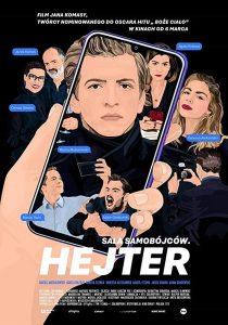 The Hater  เดอะ เฮทเตอร์