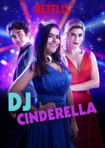 DJ Cinderella  ดีเจซินเดอร์เรลล่า