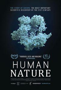 Human Nature  มนุษย์ ธรรมชาติหรือดัดแปลง