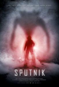 Sputnik  สปุตนิก