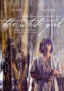 The White Girl บรรยายไทย