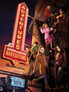 Adventures in Babysitting  พี่เลี้ยงกับเหล่าเด็กเฟี้ยวผจญภัย