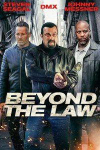 Beyond the Law  ทีมนอกเหนือกฎหมาย