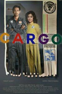 Cargo  สู่ห้วงอวกาศ