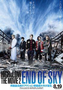 High & Low The Movie 2 End of Sky  ไฮ แอนด์ โลว์ เดอะมูฟวี่ 2 เอนด์ ออฟ สกาย