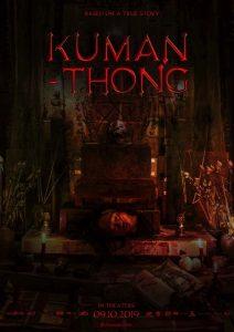 Kumanthong (That Son Tam Linh)  กุมารทอง ราคะ เฮี้ยน