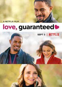 Love Guaranteed  รัก… รับประกัน