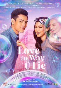 Love the Way U Lie  รักที่โกหก