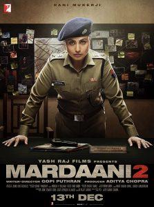 Mardaani 2  มาร์ดานี่ สวยพิฆาต 2