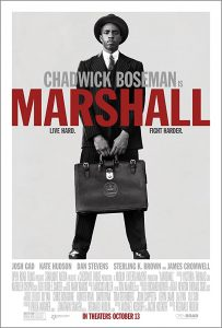 Marshall  มาร์แชล