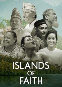 Semesta  เกาะแห่งศรัทธา