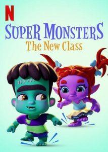 Super Monsters The New Class  อสูรน้อยวัยป่วน ขึ้นชั้นใหม่