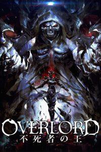 Overlord The Undead King  โอเวอร์ ลอร์ด ราชันอมตะ
