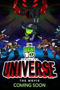 Ben 10 vs. the Universe: The Movie  เบนเท็นปะทะเดอะยูนิเวิร์ส เดอะมูฟวี่ 2020
