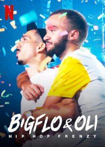 Bigflo & Oli: Hip Hop Frenzy  บิ๊กโฟล์กับโอลี่ ฮิปฮอปมาแรง