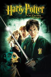 Harry Potter and the Chamber of Secrets  แฮร์รี่ พอตเตอร์กับห้องแห่งความลับ ภาค 2