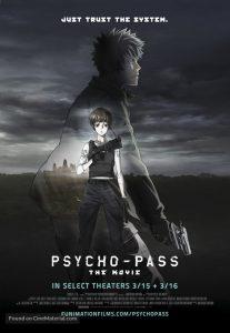 Psycho-Pass The Movie ไซโคพาส ถอดรหัสล่า เดอะมูฟวี่