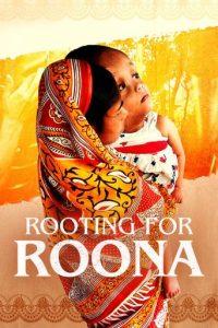 Rooting for Roona  เพื่อรูน่า