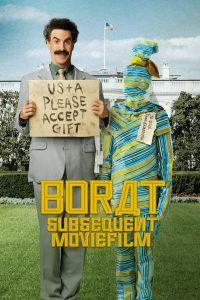 Borat Subsequent Moviefilm  โบแรต 2 สินบนสะท้านโลก