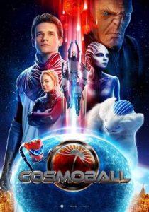 Cosmoball  เกมผ่าจักรวาล