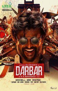 Darbar  ยอดตำรวจพิทักษ์คุณธรรม