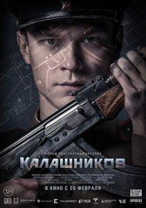 Kalashnikov  คาลาชนิคอฟ กำเนิดเอเค-47 ( AK-47 )