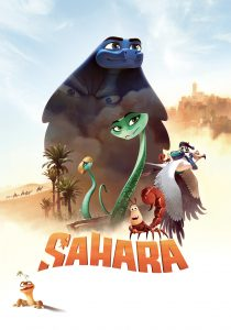 Sahara  ซาฮาร่า