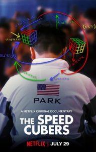 The Speed Cubers  รูบิค เกมพลิกคน