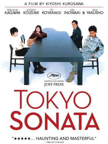 ดูหนังเต็มเรื่อง Tokyo Sonata วันที่หัวใจซ่อนเจ็บ HD คมชัด โหลดไว  ดูฟรีออนไลน์ได้เลยที่ Movie11.com