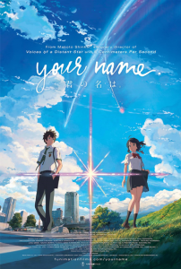 Your Name  หลับตาฝัน ถึงชื่อเธอ