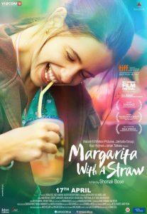 Margarita with a Straw  รักผิดแผก