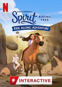 Spirit Riding Free Ride Along Adventure  สปิริตผจญภัย ขี่ม้าผจญภัย