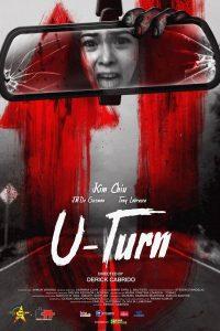 U-Turn  จุดกลับตาย