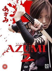 Azumi 2 Death or Love  อาซูมิ ซามูไรสวยพิฆาต 2