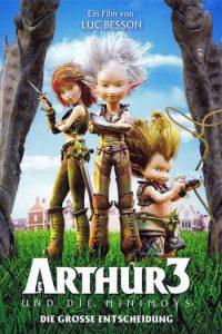 Arthur 3 The War of the Two Worlds  อาร์เธอร์ 3 ศึกสองพิภพมหัศจรรย์