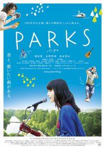 Parks  พาร์ค