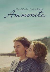 Ammonite  แอมโมไนต์