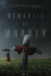 Memories of Murder  ฆาตกรรม ความตาย และสายฝน