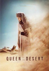Queens of the desert  ตำนานรักแผ่นดินร้อน