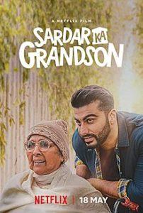 Sardar Ka Grandson  อธิษฐานรักข้ามแดน